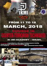 11 - 18 Marzo 2018 - Corso in Tecniche Antiterrorismo - Israele