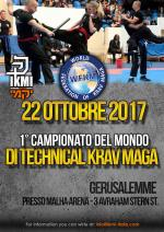 October 22, 2017 TKM World Championships in Jerusalem